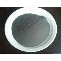 Buy cheap Sell tungsten powder from wholesalers