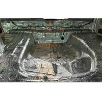 Buy cheap Super Car Interior Sound Deadening White Butyl Color , 80cm*46cm*2mm Size product