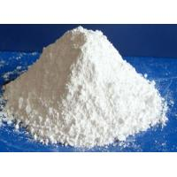 Buy cheap supperfine-active zinc oxide from wholesalers