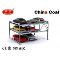 China Home Use Small Underground Hydraulic Car Lift Equipment for Car and Motorcycle on sale