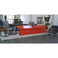 Buy cheap 22-132 KW Single Screw Plastic Pelletizing Equipment With High Capacity from wholesalers