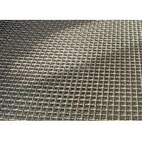 Buy cheap Industrial Stainless Steel Crimped Wire Mesh / 304 Stainless Steel Wire Cloth from wholesalers