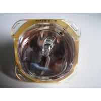Buy cheap H5351 projector lamp & EC.K0700.001 from wholesalers