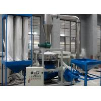Buy cheap Stainless Steel Pvc Pulverizer Machine , Customerized Pet Bottle Grinding Machine from wholesalers