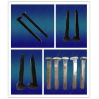 Buy cheap Railway Boat Spike from wholesalers