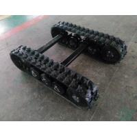 Buy cheap steel Square tube Rubber Tracked Chassis black color for Agriculture Machine from wholesalers