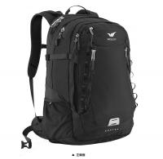 Buy cheap 41L backpack- 420D nylon,1680D ballistics nylon---marching&travel backpack from wholesalers