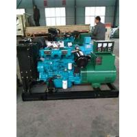 Reliable 16KW General Diesel Generator Sets 22 KVA Three Phase Four Wire