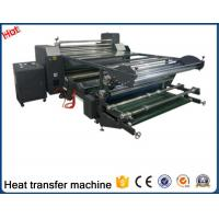 Buy cheap New type Large format 2017 manufacturer design rotary sublimation printing heat transfer machine for fabric factory26D from wholesalers