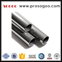 Buy cheap Do you need plate/bar/tube INCONEL 600 price of Nickel alloys from wholesalers