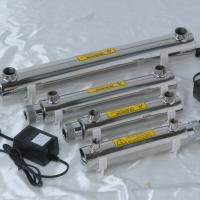 Buy cheap UV Sterilizer from wholesalers