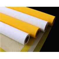 Buy cheap 60 Micron 50m Monofilament Polyester Filter Mesh High Tension And Low Elongation from wholesalers