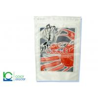 Buy cheap Vmpet Oxygen Barrier Plastic Pouches Packaging , Laminated Film Packaging from wholesalers