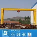 Buy cheap Hoist Lifting MH Type Single Girder Gantry Crane Single Girder/Beam from China from wholesalers