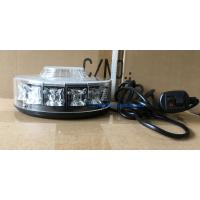 Buy cheap LED strobe flash beacon/ Led waring vehicle lights with cigarette plug LED255C from wholesalers