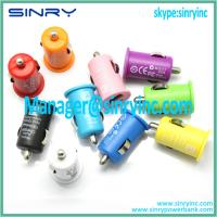 Buy cheap Portable Mini Single USB Car Charger for Smart Phones CC01 from wholesalers