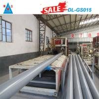 Buy cheap PVC-U Environmental Water Supply Pipe 2 inch pvc pipe for water supply from wholesalers