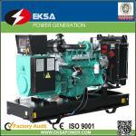 Buy cheap 100kva CUMMINS diesel generator sets from wholesalers