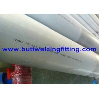 Buy cheap JIS 304 Seamless Stainless Steel Pipe ASTM A213 ASTM A269 ASTM A376 from wholesalers