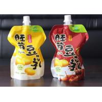 Buy cheap Customized Size Baby Food Spout Pouch Smart Self - Standing For Fruit Juice product