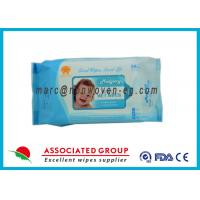 Buy cheap Preservative Free Extra Large Thick Baby Wipes Hypoallergenic from wholesalers