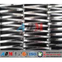 Buy cheap Decorative Mesh | Metal Fabric Cladding | Decorative Conveyor Belt | Flexible Mesh from wholesalers