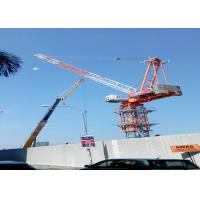 Buy cheap XGTL180 12 Ton 55 Meter Luffing High Rise Construction Cranes from wholesalers