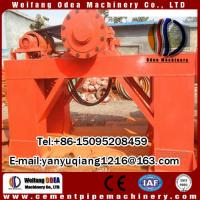 Buy cheap Precast Concrete Drainage Pipe making machine of XG Series from wholesalers