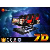 Buy cheap Interactive game  theater 7D with shooting gun for children and teenagers from wholesalers