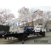 Buy cheap Hydraulic truck mounted water well drilling rig BZCF150SDF from wholesalers