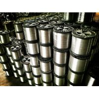 Buy cheap 0.09 - 2.0mm Hard Stainless Steel Wire AISI304 316 316L Non-Magnetic Great Elongation from wholesalers