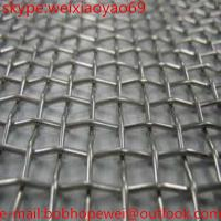Buy cheap Crimped Mesh Screen / Crimped Wire Mesh from wholesalers
