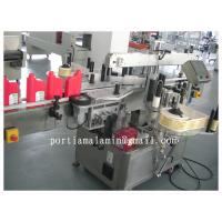 China Beverage bottle label applicator machine,label sticking machine JT-620 on sale