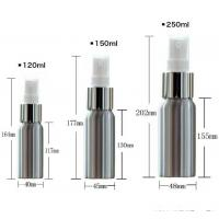 Buy cheap top quality 120ML  150ML 250ML cosmetic  aluminum spray bottle from wholesalers