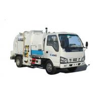 Buy cheap Special Purpose Vehicles Food Waste Collection Vehicles XZJ5070TCA from wholesalers