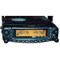 Buy cheap Yaesu FT-8800R Amateur VHF/UHF Transceiver from wholesalers