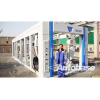 Buy cheap Tunnel car wash systems with import brush without hurting paint from wholesalers