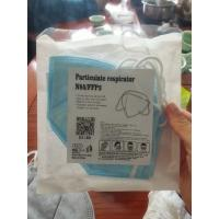Buy cheap For Personal Protection Dust with Valve Respiratory Sanitary Kn95 Face Gauze N95 Face Mask from wholesalers