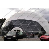 Buy cheap Special Design Large Geodesic Dome Tent Steel Structure For Car Show from wholesalers