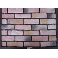 Buy cheap Artificial Faux Stone Panels For Fireplace Wet Vacuum Molding from wholesalers