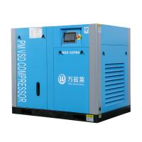 Buy cheap Industrial Air Compressor Energy Savings / Direct Driven Air Compressor product