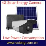 Buy cheap 4G Tower Solar Intelligent Monitoring System Security Camera For Electric Power Pylon from wholesalers