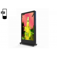 Buy cheap 3000 Nits 55 Inch Interactive Touch Screen Kiosk from wholesalers