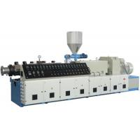 Buy cheap PE is in charge of material ( diameter 20- 110 ) plastic extruders machine from wholesalers