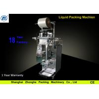 Buy cheap 250G Pneumatic Pump Oil Packing Machine , Automatic Liquid Packing Machine from wholesalers