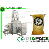 Buy cheap 3 KW 380 V Flour Bagging Machine Bulk Bag Fillers Energy Saving from wholesalers