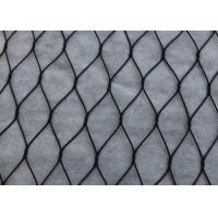 Buy cheap Black Oxide Ferrule Wire Rope Mesh , High Durability Metal Rope Mesh For Architectural from wholesalers