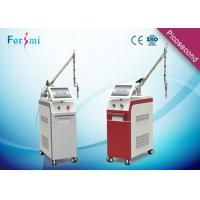 Buy cheap tattoo removal Korea lab energy 1500 mj q-switched nd yag revlite laser from wholesalers