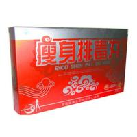 Buy cheap Detoxification slimming capsule from wholesalers