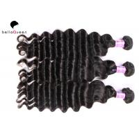 Buy cheap Grade 8A Double Drawn Hair Extensions Peruvian Human Hair Sew In Weave product